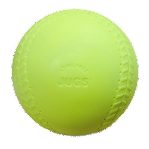 Sting-Free® Realistic-Seam Softballs:  Game-Ball™ Yellow