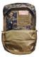 Digital Woodland Utility Backpack