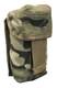 Multicam OCP Tactical Flashlight Holder
