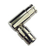 """Elbow Coupler (3/8"""" compression fitting)"""