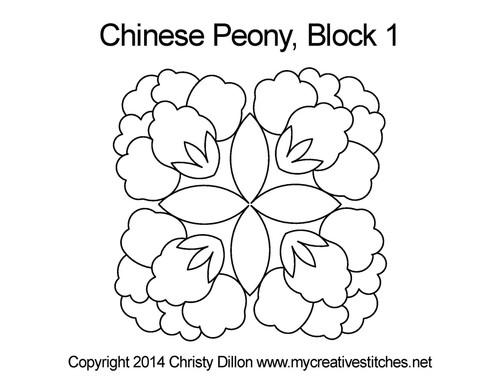 Chinese Peony Block 1