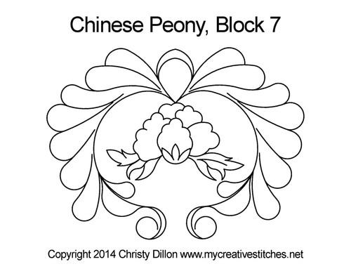Chinese peony block quilt pattern