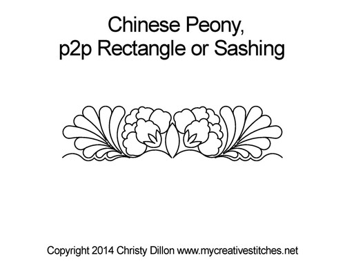 Chinese peony p2p rectangle quilt pattern