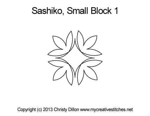 Sashiko small block 1 quilting ideas