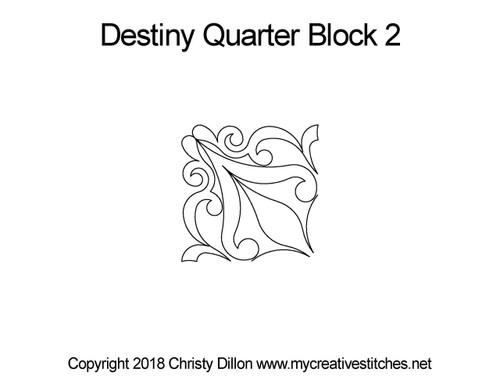 Destiny quarter block 2 quilting design