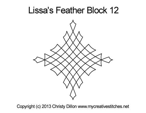 Lissa's feather digitized block 12 quilt design