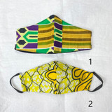 Designer Cloth Masks - Kids | Yellow Designs | Handmade in Kenya