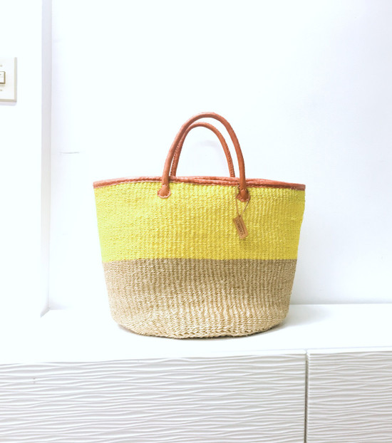 Kiondo Basket -  Natural With Yellow Two Tone | Large - Shopper, Storage, Decor