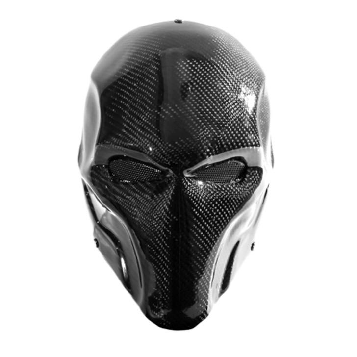 Docarbonfi Deathstroke Carbon Fiber Mask