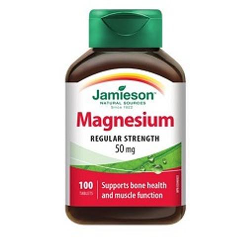Jamieson Magnesium 50mg 100 Tablets | UPC 064642022127