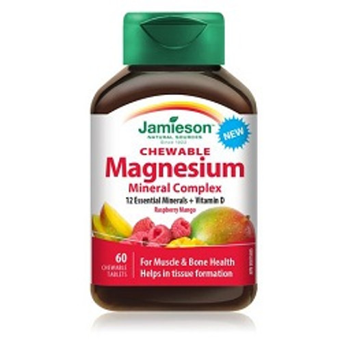 Jamieson Chewable Magnesium Mineral Complex 60 Tablets | UPC 64642090072