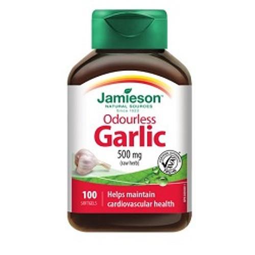 Jamieson Odourless Garlic 500mg - 100 Softgels | UPC 064642020802