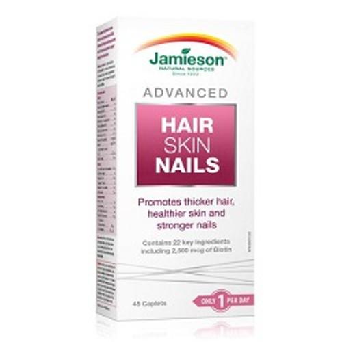 Jamieson Advanced Hair Skin Nails 45 Caplets   UPC 064642078582