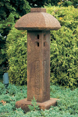 Asian Pathway Lamp 36 inch