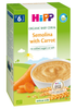 HiPP Organic Cereal Pap - Semolina with Carrot  200g (Photo for reference only) | HiPP喜寶有機米糊 - 胡蘿蔔杜蘭小麥 200克 (圖片只供參考)