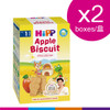 HiPP Apple Biscuit for Toddlers 150g 2pcs (Photo for reference only)   HiPP 喜寶有機蘋果餅乾 150克 2盒 (圖片只供參考)