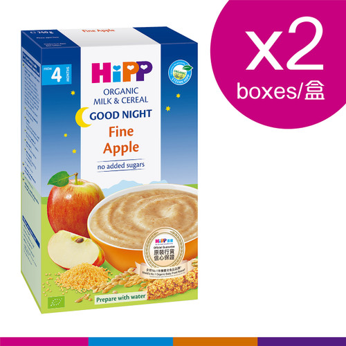 HiPP 喜寶有機安睡奶糊 - 純蘋果 (250克) 2盒裝 | HiPP Organic Milk Pap - Good Night Fine Apple (250g) 2pcs package