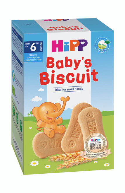 HiPP Baby Biscuit 150g (Photo for reference only) | HiPP 喜寶有機奶餅 150克 (圖片只供參考)