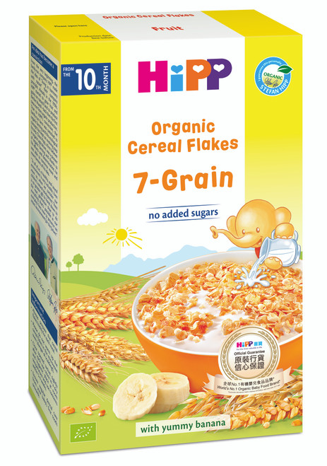 HiPP Organic Cereal Flake 7-Grain 200g (Photo for reference only) | HiPP 喜寶有機七穀麥片200克 (圖片只供參考)