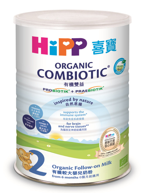 HiPP 2 Combiotic Organic Follow-On Milk 800g (Photo for reference only) | 喜寶有機雙益較大嬰兒奶粉 800克(圖片只供參考)