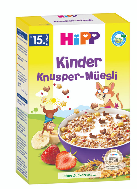 Hipp Organic Kinder Muesli Crunchy 200g (Photo for reference only) | HiPP 有機穀物片 雜果脆脆 200克 (圖片只供參考)