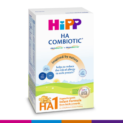 HiPP 喜寶低敏雙益初生嬰兒奶粉 (350克)  | HiPP HA1 Combiotic Infant Formula (350g) (Best before date:10 Nov 2020)