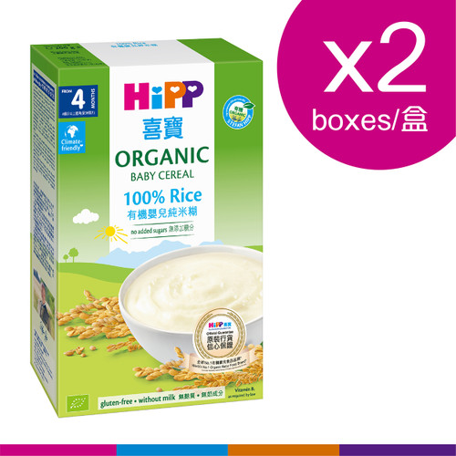 HiPP 喜寶有機米糊 - 純米 (200克) 2盒裝 | HiPP Cereal Pap - 100% Rice (200g) 2pcs package