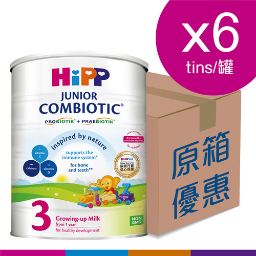 HiPP 3 Junior Combiotic Growing-up milk 800g (Photo for reference only) |HiPP喜寶雙益幼兒成長奶粉 800克 (圖片只供參考)
