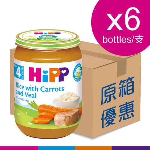 HiPP Organic Rice with Carrots and Veal 190g (Photo for reference only) | HiPP 喜寶有機胡蘿蔔小牛肉伴飯 190克 (圖片只供參考)
