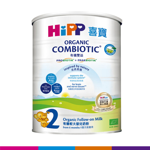 HiPP 喜寶雙益較大嬰兒奶粉 (800克)(圖片只供參考) | HiPP 2 Combiotic Follow-On Milk (800g)(Photo for reference only)