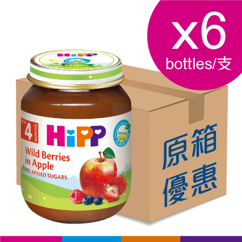 HiPP 喜寶有機蘋果野莓 (125克) 6樽裝 (圖片只供參考) | HiPP Wild Berries in Apple (125g) 6 pcs package (Photo for reference only)