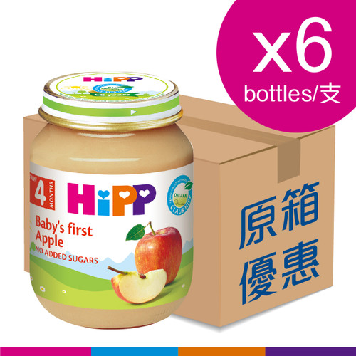HiPP 喜寶有機純蘋果 (125克) 6樽裝 (圖片只供參考) | HiPP Baby's First Apple (125g) 6 pcs package (Photo for reference only)