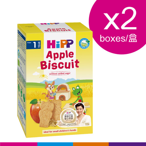 HiPP Apple Biscuit for Toddlers 150g 2pcs (Photo for reference only) | HiPP 喜寶有機蘋果餅乾 150克 2盒 (圖片只供參考)