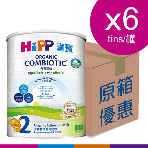 HiPP 喜寶雙益較大嬰兒奶粉(800克) 6罐裝 (圖片只供參考) | HiPP  2 Combiotic Follow-On Milk (800g) 6 cans package  (Photo for reference only)