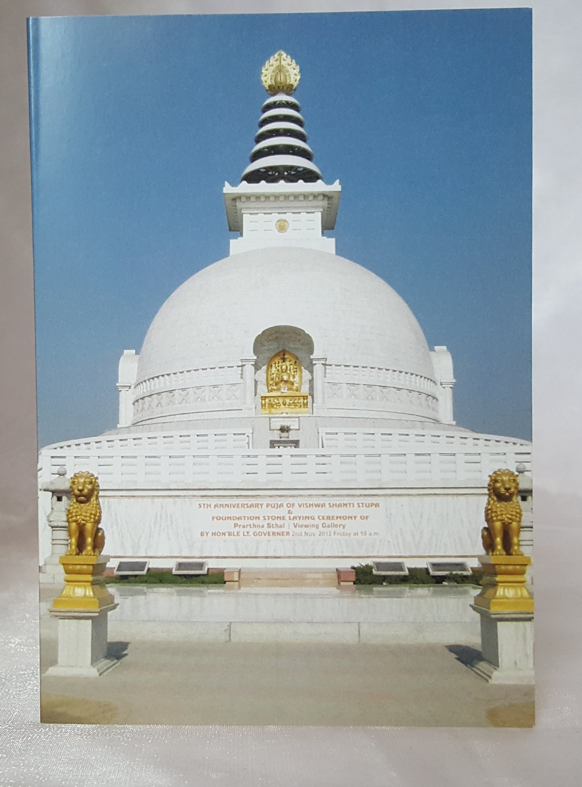 Vishwa Shanti Stupa Greeting Cards