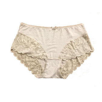 Ex M&S Brief Nude Lace Panel Knickers