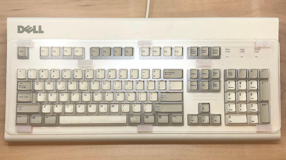 Dell AT101W Keyboard Keyguard