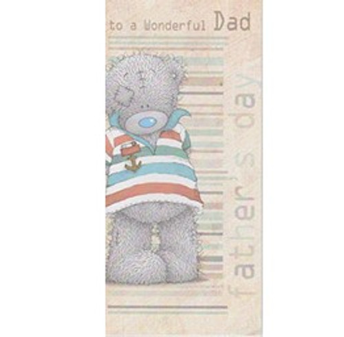 Tatty Teddy 'To A Wonderful Dad' Fathers Day Card