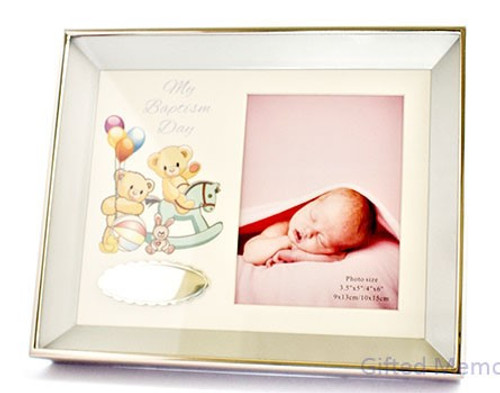 Engravable 'My Christening Day' Christening Photo Frame