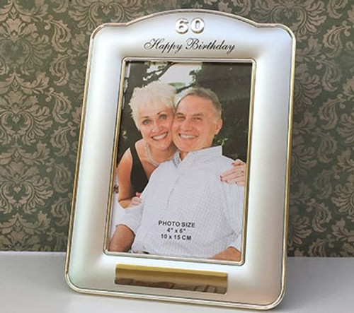 60th Birthday Photo Frame - Engraving Included