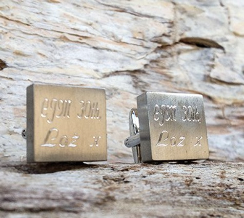 Men's Cufflinks - Plain and engravable