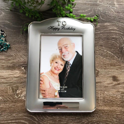 70th Birthday Engravable Frame