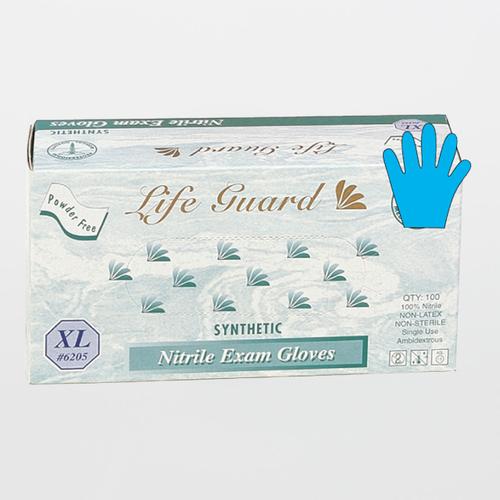 Nitrile Examination Gloves 6300 (4 Mil)