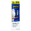 White Owl Cigarillos Vanilla Pack
