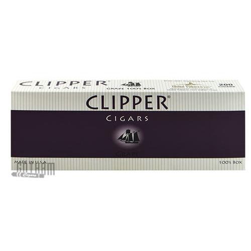 Clipper Filtered Cigars Grape 100's carton