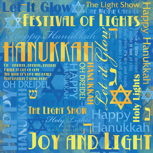 Festival of Lights Collection Hannukah Collage 12 x 12 Scrapbook Paper by Karen Foster Design