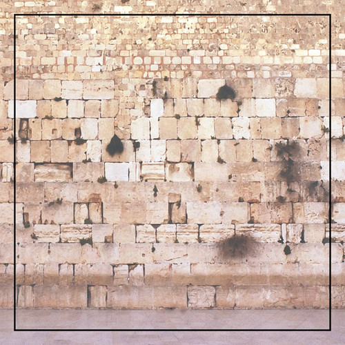 Travel Coordinates Collection Western Wall, Jerusalem, Israel 12 x 12 Double-Sided Scrapbook Paper by Scrapbook Customs