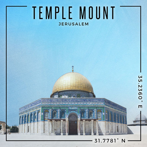 Travel Coordinates Collection Temple Mount, Jerusalem, Israel 12 x 12 Double-Sided Scrapbook Paper by Scrapbook Customs