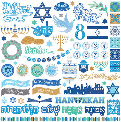 Happy Hanukkah Collection 7-Piece Collection Pack by Photo Play Paper - 6 Sheets 12x12 Double-Sided Scrapbook Paper Plus Bonus Sticker