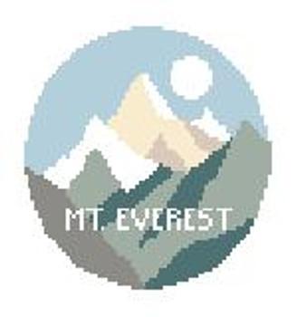"""BT295 Mt. Everest  Kathy Schenkel Designs  4"""" Diameter"""